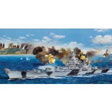 Trumpeter 03706 - USS Iowa BB-61