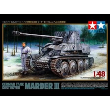 Tamiya 32560 - German Tank Destroyer Marder III 1/48