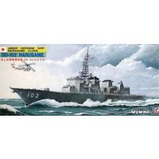 Pit-Road J19 - JMSDF Defense Ship Murasame Class DD-102 Harusame 1/700