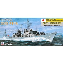 Pit-Road J1 - JMSDF Defense Ship Yamagumo Class (Previous Type) DD113 Yamagumo 1/700