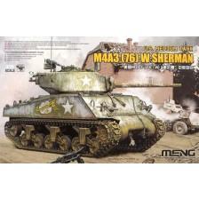 Meng TS-043 - M4A3 (76) W Sherman 1/35