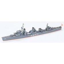Tamiya 31404 - Japanese Destroyer Hatsuyuki 1/700