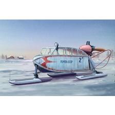 Trumpeter 02355 - Soviet NKL-6 Aerosan 1/35