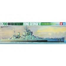 Tamiya 77525 - Royal Navy BB King George V 1/700
