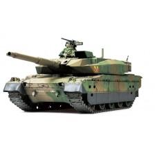 Tamiya 32588 - JGSDF Type 10 Tank 1/48