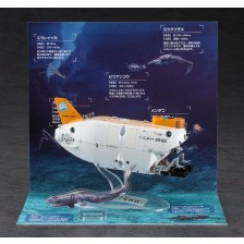 Hasegawa 52236 - Manned Research Submersible Shinkai 6500 Seabed Diorama Set 1/72